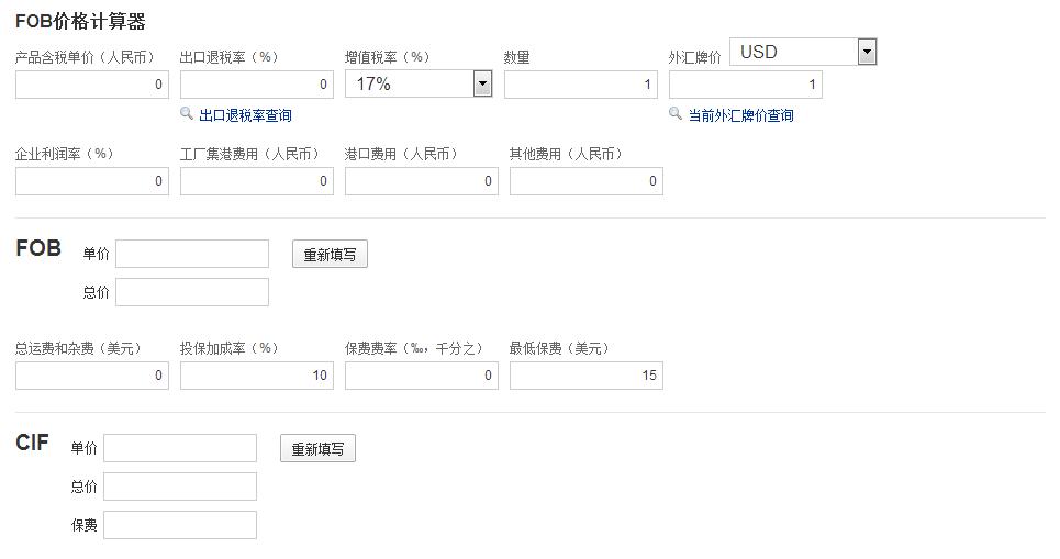 中国人寿保单贷款有哪些还款方式